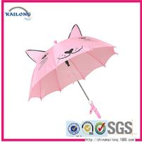Personalized Double Sided Fold For Sun Reverse And Rain Colorful Folding Umbrella