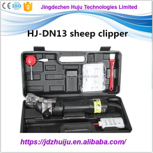 factory direct selling Electric sheep shearing machines/wool shearing machine/sheep clipper HJ-DN13