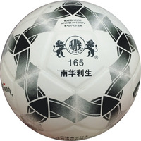 Machine laminated High quality PVC leather Size 5 soccer ball