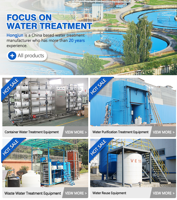 Industrial Reverse Osmosis Plant Pure Water Purifier Packaged Integrated Sewage Treatment Plant Engineering