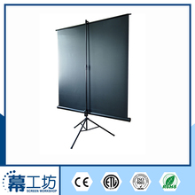 Wholesale china factory tripod beamer screen