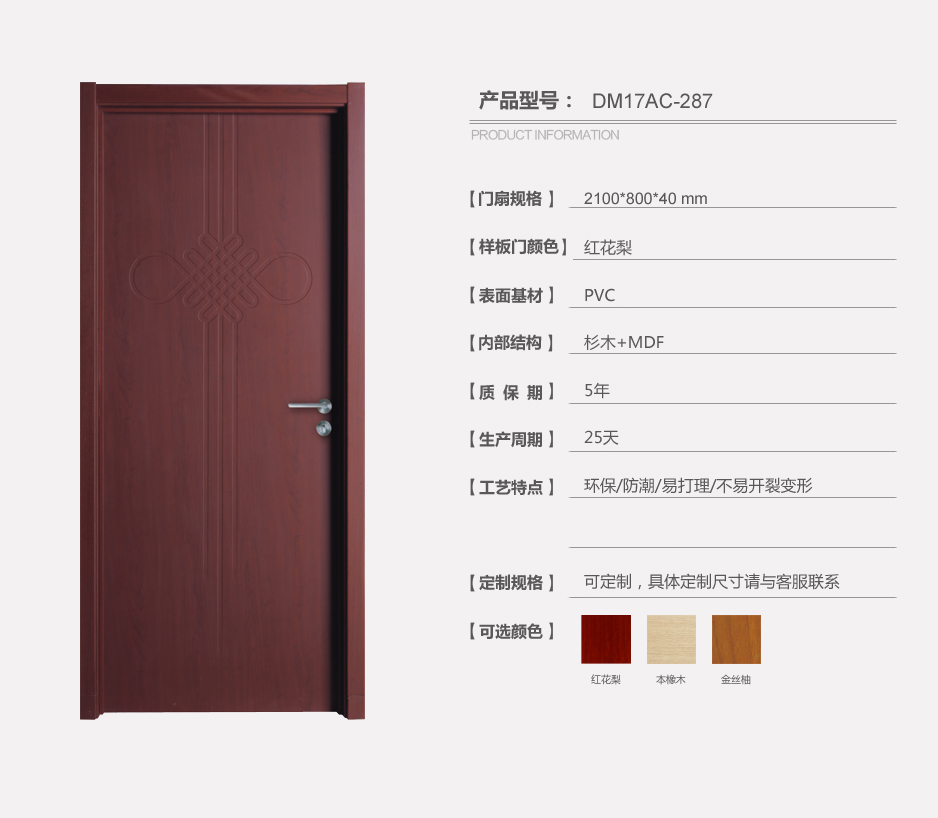 Goldea main door wood carving design solid teak wood double doors