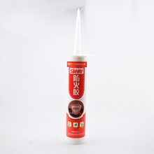 Low gas transmission rate fireproof silicone sealant in curtain wall