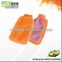 synthetic wool car wash mitt