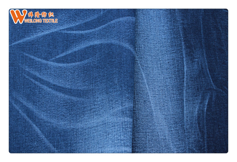 B2656 two way stretch fabric