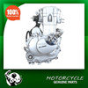 Water-Cooled Cold Style lifan 150cc engine