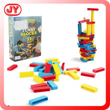 Made from ABS material intelligent jenga game for kids