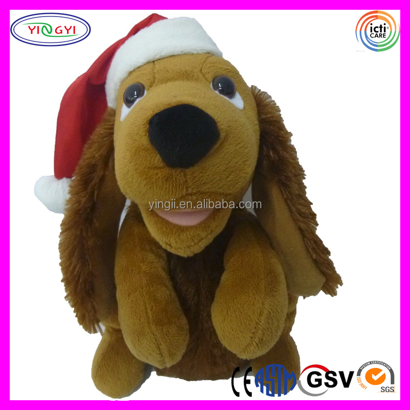A156 Soft Puppy Dog Stuffed Toy Singing Plush Christmas Animated Music