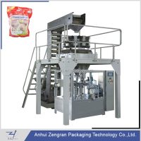 CF8-200 Automatic 8-station rotary doypack candy packaging machine