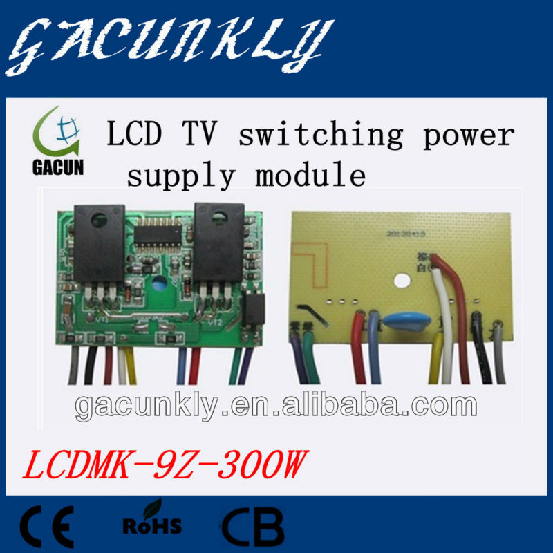 The intelligent big screen LCD TV switching power supply module