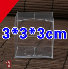 gift packaging small Jewelry packing transparent plastic box Small plastic clear pvc box