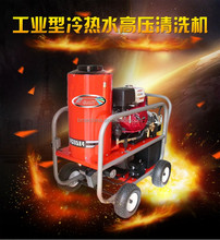 3000psi gasoline portable Hot Water High Pressure Washers