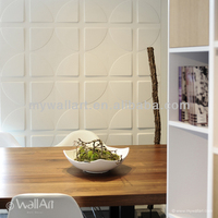 Eco Friendly 3DWall Coverings