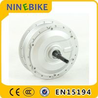 8 inch 36v 350w electric brushless gearless hub motor