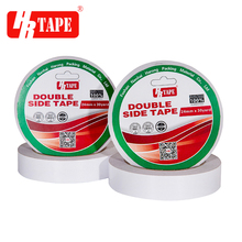 Double sided gummed tape double sided tissue tape manufacturer