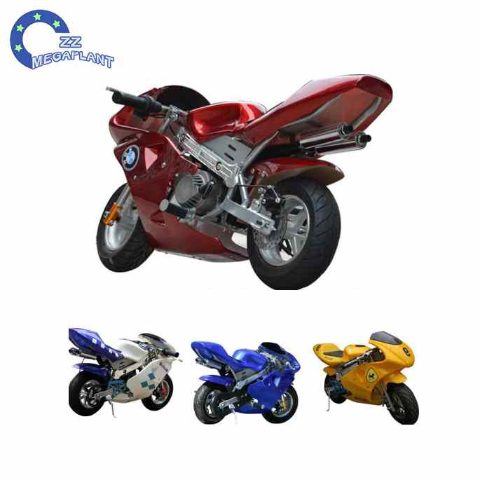 49cc kids mini electric and pull start chopper motorcycle