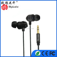 MP3 Stereo Earphone with Twisted Cord Also for Smart Phone Lenovo iphone 6