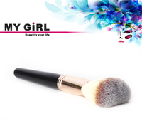 MY GIRL Eyebrow Lipsticks Cosmetic best affordable Hot Customize makeup brush