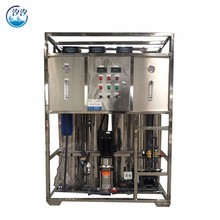 500lph 1000lph RO system well water filtration plant