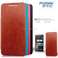 2014 Rui series hard case for htc one mini m4 hard back case cover flip leather waterproof case for htc one mini