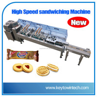 2015 High Speed chocolate filling biscuits sandwiching machine with packaging machine