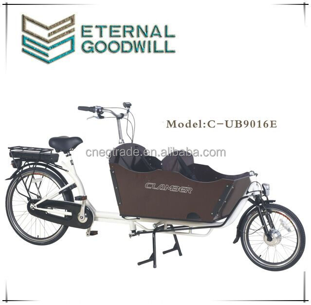 2017 new model electric tricycle for adult