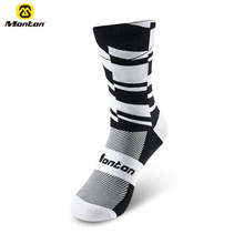 Custom Sports Compression Coolmax Cycling Socks