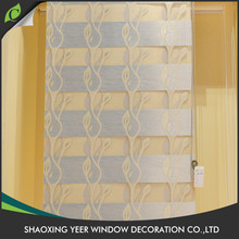 Modern design fashionable flower pattern zebra window roller blind for home