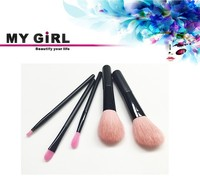 MY GIRL 2016 Hot sale cheap high quality makeup shaving brush set
