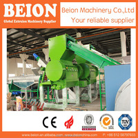 HIGH PERFORMANCE HDPE LDPE RECYCLING MACHINE