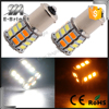 1156 7440 5630 33SMD double colors switch led Car Led Lamps BA15S Auto Led Tail Lights Backup Signal Lights,led car turn light