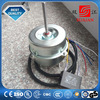 80W electric motor for Evaporative Cooler Air Cooler Motor