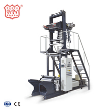 Baihao China Supplier High Speed Plastic PE LDPE HDPE Film Blowing Machines