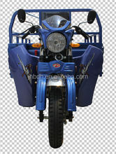 Best selling three wheeler water-cooling cargo motorcycle/200CC tricycle for sale from China