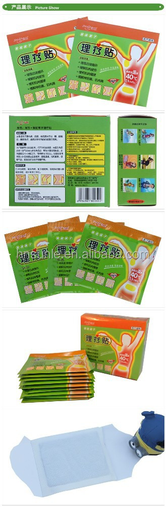Best Sell with Chinese herbal material body warmer pain relief heat patch