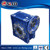 W series Sumitomo worm gearbox