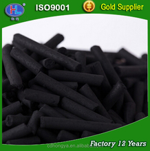 4mm coal and wood activated carbon for desulfurization,top grade production