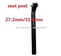 350-450mm length adjustable stem length 27.2/31.6mm stem clamp diameter carbon bike seat post