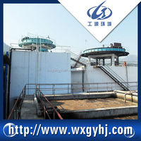 High Level Dissolved Air Flotation Unit
