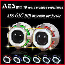 AES-G1C Motorcycle hid bi-xenon projector lens 2.5'', car projector headlights