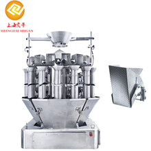 Automatic Highfunction Grain ,Meat,Vegetable,Hardware Multihead Weighing And Packing Machine
