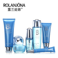 new Lulanjina 8 cup water skin care whitening cream set