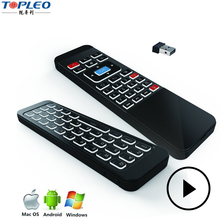 Universal 2.4g master tv fly air mouse remote control for android tv box with air mouse backlit keyboard