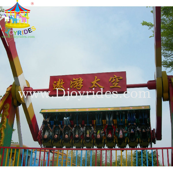 Most popular amusement game top spin rides amusement park equipment rides