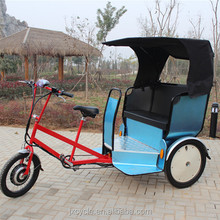 3 wheel bike taxi for sale