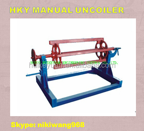 HKY manual steel coil uncoiler