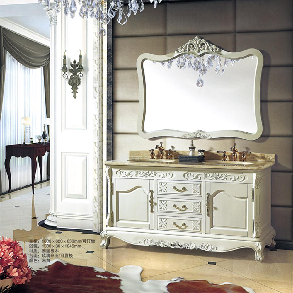 Salle De Bain Bathroom ~ hs g620 meuble salle de bain bathroom cabinet 45 inch bathroom