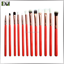 OUMO-12 pcs makeup brush cleaner professional makeup brush set cosmetic brush for makeup sets for face/rye/lip