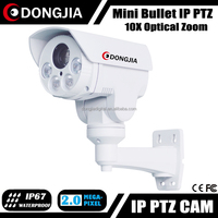 DONGJIA IP Network Mini Bullet 10x zoom 100m Long Range PTZ RS 485 IP Camera