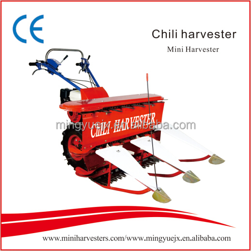 Combine harvester for rice, wheat, chilli, etc.